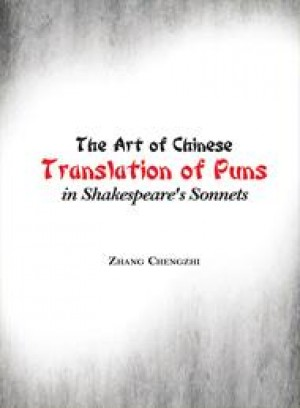 The art of Chinese translation of puns in Shakespeare's sonnets