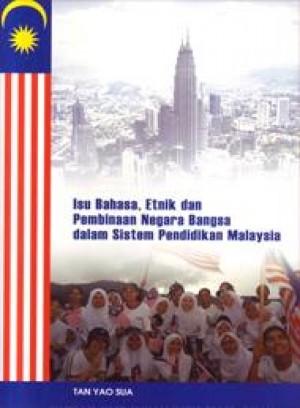 Isu Bahasa, Etnik dan Pembinaan Negara Bangsa Dalam Sistem Pendidikan Malaysia by Tan Yao Sua from PENERBIT UNIVERSITI SAINS MALAYSIA in General Academics category