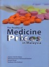 The Reality of Medicine Prices in Malaysia by Zaheer-Ud-Din Babar, Mohamed Izham Mohamed Ibrahim, Harpal Singh, Nadeem Irfan Bukhari from  in  category