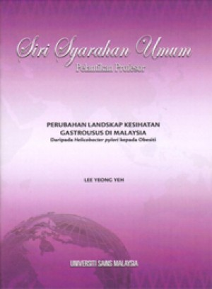 Perubahan Landskap Kesihatan Gastrousus di Malaysia by Lee Yeong Yeh from  in  category