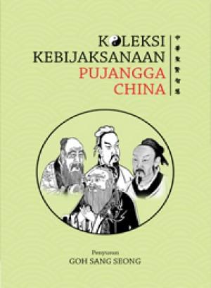 Koleksi Kebijaksanaan Pujangga China