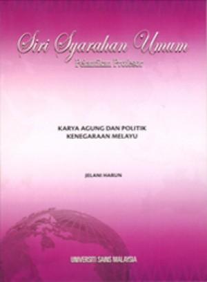 Karya Agung dan Politik Kenegaraan Melayu by Jelani Harun from  in  category