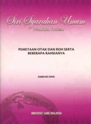 Pemetaan Otak dan Roh serta Beberapa Rahsianya by Zamzuri Idris from PENERBIT UNIVERSITI SAINS MALAYSIA in Science category