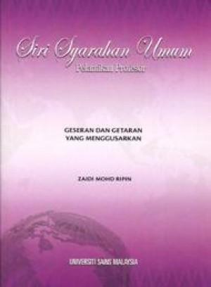 Geseran dan Getaran yang Menggusarkan by Zaidi Mohd Ripin from  in  category