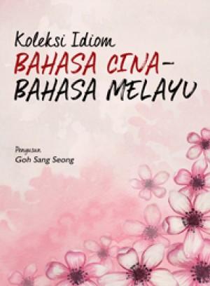Koleksi Idiom Bahasa Cina-Bahasa Melayu by Penyusun: Goh Sang Seong from PENERBIT UNIVERSITI SAINS MALAYSIA in Language & Dictionary category