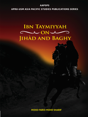 Ibn Taymiyyah on Jihād and Baghy