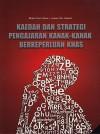 Kaedah dan strategi pengajaran kanak-kanak berkeperluan khas