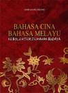 Bahasa Cina-Bahasa Melayu: Kebolehterjemahan Budaya