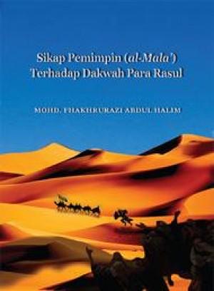 Sikap Pemimpin (al-Mala') Terhadap Dakwah Para Rasul by Mohd. Fhakhrurazi Abdul Halim from PENERBIT UNIVERSITI SAINS MALAYSIA in General Academics category