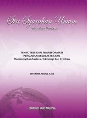 Teknoteks dan Transformasi Pengajian Kesusasteraan: Mensinergikan Sastera, Teknologi dan Kritikan