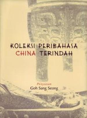 Koleksi Peribahasa China Terindah by Goh Sang Seong from PENERBIT UNIVERSITI SAINS MALAYSIA in General Academics category