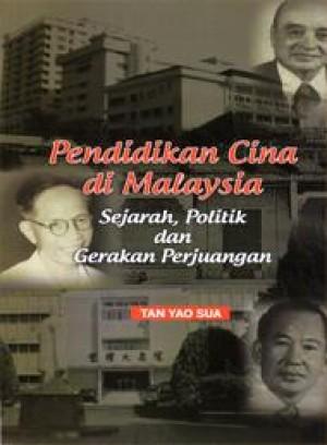 Pendidikan Cina di Malaysia: Sejarah, Politik dan Gerakan Perjuangan by Tan Yao Sua from  in  category