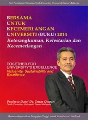 Bersama Untuk Kecemerlangan Universiti (BUKU) 2014: Keterangkuman, Kelestarian dan Kecemerlangan (Siri Perutusan Tahunan Naib Canselor)