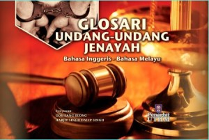 GLOSARI UNDANG-UNDANG JENAYAH