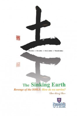 The Sinking Earth by Chan Chee Ming from  in  category