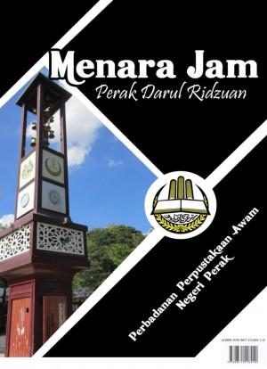 13 Menara Jam Awam di Perak