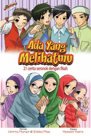 Coklat untuk Iman: Ada yang Melihatmu by Ummu Munzir, Zalisa Maz from PTS Publications in Children category