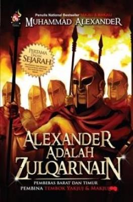 Alexander adalah Zulqarnain