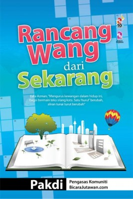 Rancang Wang Dari Sekarang by pakdi from PTS Publications in Finance & Investments category