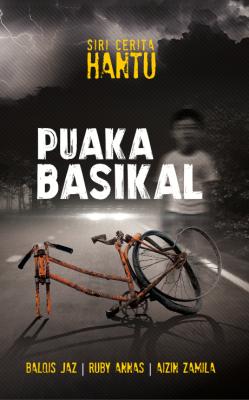 Puaka Basikal