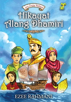 Hikayat Alang Dhamiri by Ezee Rahmani from PTS Publications in Teen Novel category