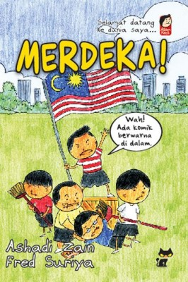 Adam Kecil - Merdeka by Ashadi Zain, Fred Suriya from  in  category