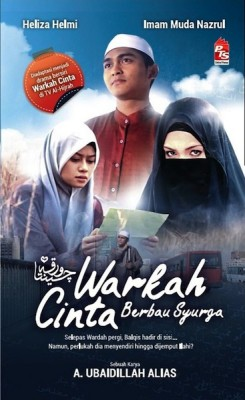 Warkah Cinta Berbau Syurga by A. Ubaidillah Alias from PTS Publications in General Novel category