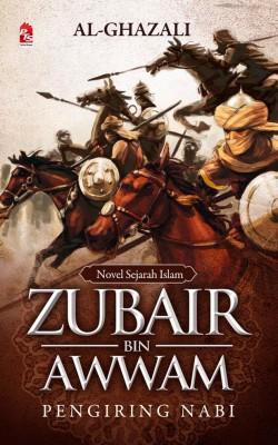 Zubair bin Awwam by Al Ghazali from PTS Publications in History category