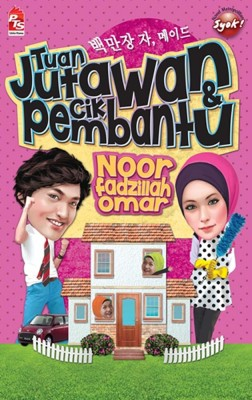 Tuan Jutawan & Cik Pembantu by Noorfadzillah Omar from  in  category