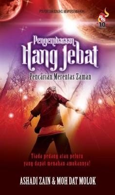 Pengembaraan Hang Jebat by Moh Dat Molok,Ashadi Zain from PTS Publications in Teen Novel category