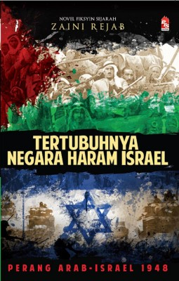 Tertubuhnya Negara Haram Israel by Zaini Rejab from PTS Publications in General Novel category