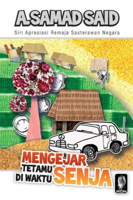 Mengejar Tetamu di Waktu Senja by A. Samad Said from PTS Publications in Children category