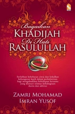 Bagaikan Khadijah di Hati Rasulullah by Imran Yusuf, Zamri Mohamad from PTS Publications in Family & Health category