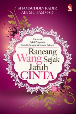 Rancang Wang Sejak Jatuh Cinta by Shamsuddin Abdul Kadir, Nor`Aini Mohammed Noor from  in  category