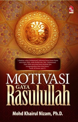 Motivasi Gaya Rasulullah by Mohd Khairul Nizam from  in  category