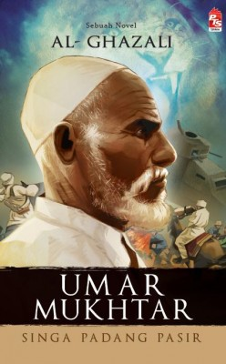 Umar Mukhtar by Al Ghazali from  in  category