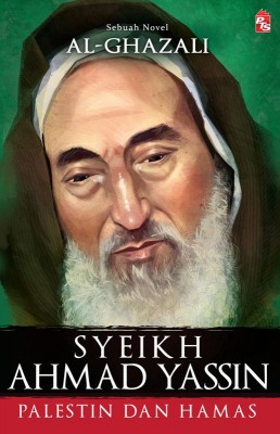 Syeikh Ahmad Yassin by Al Ghazali from PTS Publications in History category
