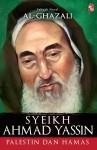Syeikh Ahmad Yassin by Al Ghazali from  in  category