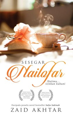 Sesegar Nailofar by Zaid Akhtar from  in  category