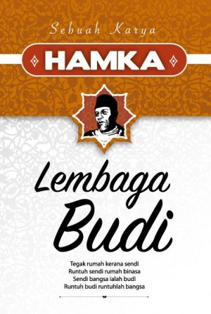 Lembaga Budi by HAMKA from  in  category
