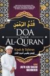 Doa dalam Al-Quran, Kisah dan Tafsiran