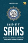 Ayat-Ayat Sains by Nurrohman from  in  category