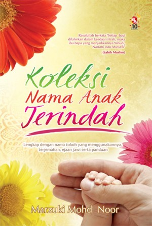 Koleksi Nama Anak Terindah by Marzuki Mohd Noor from  in  category