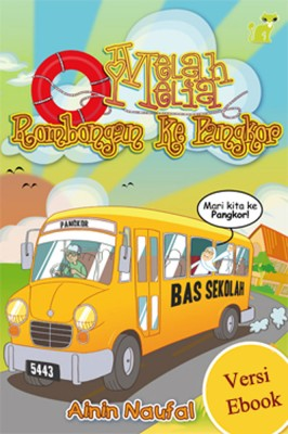 Melah Melia: Rombongan Ke Pangkor by Ainin Naufal from PTS Publications in Teen Novel category