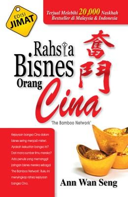 Rahsia Bisnes Orang Cina by Ann Wan Seng from PTS Publications in Business & Management category