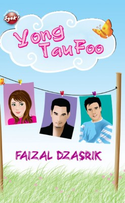 Yong Tau Foo by Faizal Dzasrik from  in  category