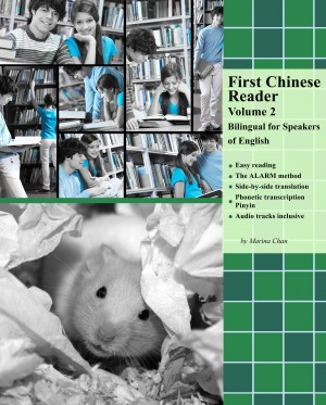 First Chinese Reader Volume 2 by Marina Chan from  in  category
