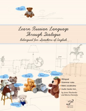 Learn Russian Language Through Dialogue