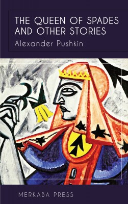 The Queen of Spades and Other Stories by Alexander Pushkin from PublishDrive Inc in General Novel category