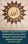 Tadabbur Ayat Suci Al-Quran Penghilang Perasaan Takut, Khawatir, Cemas & Depresi Edisi Bahasa Inggris by Muhammad Vandestra from  in  category